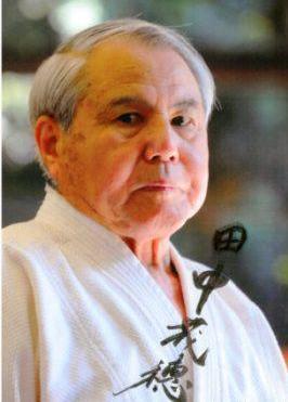 Sensei Shigeho Tanaka (1928 – 2020)